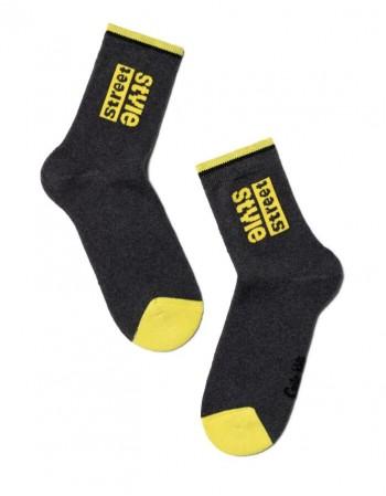 """Vaikiškos kojinės """"Street Style"""""""